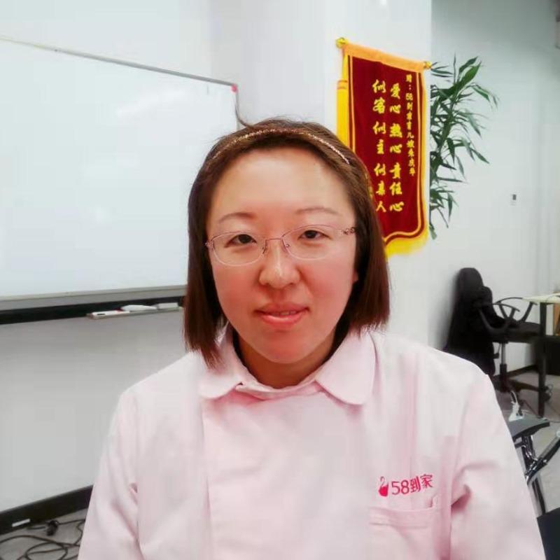 58到家育儿嫂刘淑会