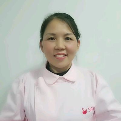 58到家月嫂黄艳