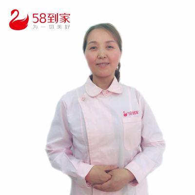 58到家育儿嫂赵应华