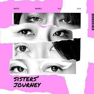 姐妹们的旅行
