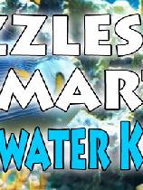 智能拼图:水下王国