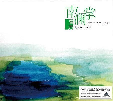 郑州五星家政服务中心