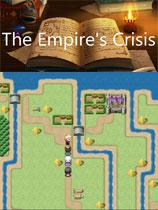 帝国的危机