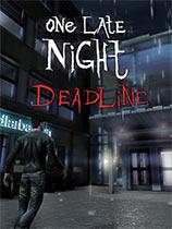 一天深夜:最后期限