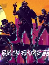 黑色未来88