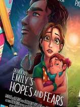 美味餐厅12:艾米莉的希望与恐惧